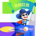 大邑网站建设
